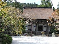 Rengejoin Temple Spiritual Tour Travel To Japan